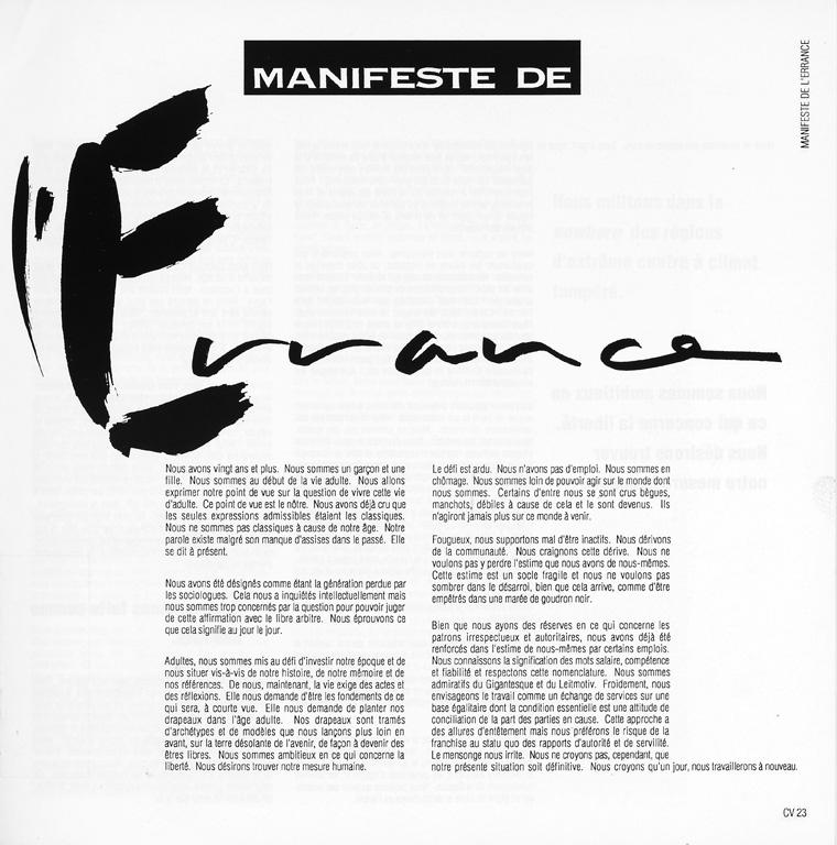 Marie-Hélène Montpetit, Manifeste de l'errance, Ciel variable 05, p.23. ©Tous droits réservés