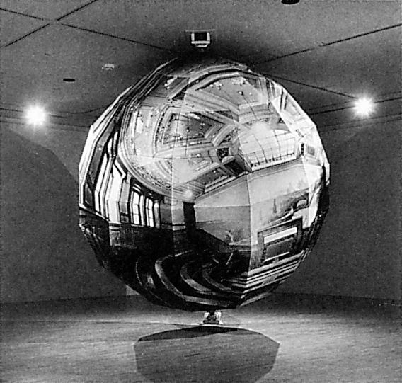 Alain Paiement, Vue de l'installation Amphithéâtre Bachelard, 1988 (papier photographique, bois, métal). ©Alain Paiement
