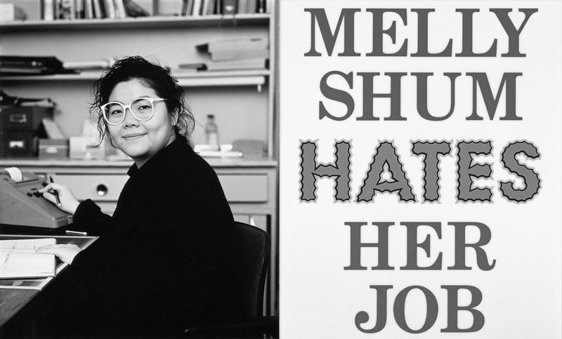 Ken Lum, Melly Shum Hates Her Job, 1989, chromogenic print, pressed paper vinyl film letters, Plexiglas, 124.5 x 230.3 cm, The Winnipeg Art Gallery / Gift of Denise Oleksijczuk. Photo: Ernest Mayer, The Winnipeg Art Gallery. © Ken Lum