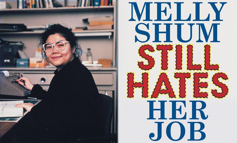 Ken Lum, Melly Shum Hates Her Job, 1989, cibachrome. © Tous droits reserves