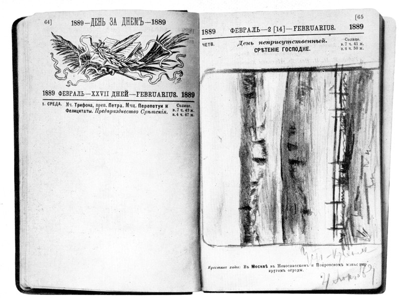 Kandinsky, Journal de Kandinsky, avec un dessin. © Kandinsky
