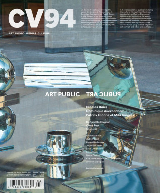 Ciel variable 94 – PUBLIC ART