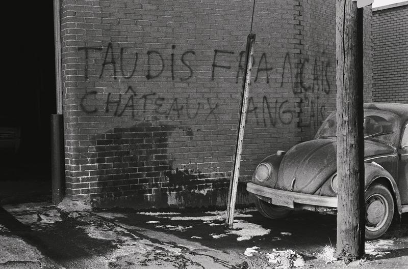 Roger Charbonneau, Quartier St-Édouard, Montréal, 1971, épreuves argentiques / silver prints